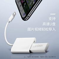 Spider 苹果OTG数据线iPhone连接单反转接头Lightning至USB相机转换iPad