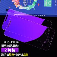 三星j5钢化膜 2015版J7钢化膜5008抗蓝光J7008手机防爆玻璃保护膜 +送