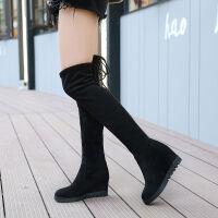 加绒】秋冬过膝长靴弹力布靴子内增高显瘦长筒靴过膝平底长靴女 黑色加厚绒里【跟高5.5厘米】