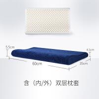 泰国乳胶枕头单人平枕芯矮枕进口天然橡胶低枕薄护颈椎枕 PRO B 梦蓝蓝 60x35x高度4.5-5