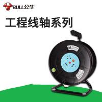 【工程】公牛插座大功率移动电缆卷线盘16A线轴30米线盘GN-804D