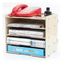木质桌面收纳盒A4多层文件架子办公用品整理置物框资料书架包邮
