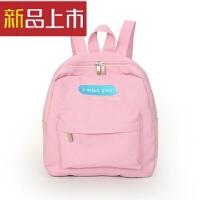2018新款学生儿童韩版帆布背包休闲旅行包电脑背包男女双肩可爱书包