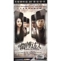 微博达人-中国货舱电视剧珍藏版(六碟装DVD)