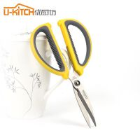 优厨坊 家用不锈钢多功能剪刀厨房多用剪刀 小剪刀办公剪裁缝剪子橡胶手柄剪