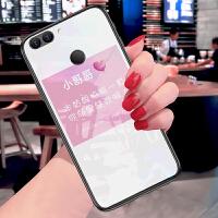 小米8青春版手机壳玻璃米8网红套M1808D2TE时尚ml8m18软MIUI8男6.26寸全包边mi