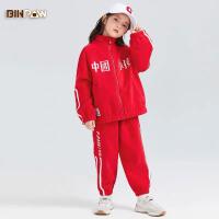 【限时2件3折】女童童装休闲简约两件套 2021春季新款时尚卡通小熊印花运动套装