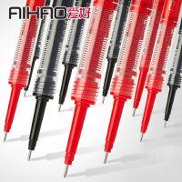 爱好文具中性笔芯0.5mm 可替换墨囊替芯速干走珠笔直液式笔笔芯黑色