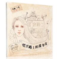 正版罗威 刘千慈演奏:绍兴路上的提琴家CD古典大提琴协奏曲音乐
