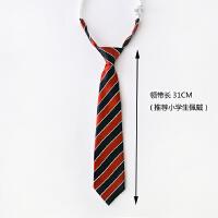 校服女款蓝色领带 中小学生幼儿园领带 男女蝴蝶结领带套装