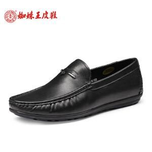 蜘蛛王男鞋豆豆鞋2017春秋新款真皮日常休闲套脚鞋软底软皮驾车鞋