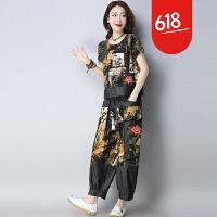 原创夏季新款民族风女装文艺复古绣花拼接圆领上衣自然腰长裤两件套女