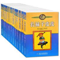 商城正版现货区域 哆啦a梦漫画全套(45册全集) 机器猫漫画书(全45卷 64K)
