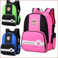 小学生书包 1-3-5年级儿童书包男女孩双肩包休闲背包