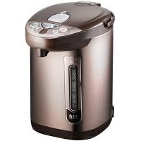 Midea美的电热水瓶PF703-50T 5段温控电热水壶 凉白开一键通烧水壶