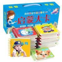 20册撕不烂早教书0-3岁婴儿书籍早教卡片新版启蒙大卡送给0-3岁婴幼儿最好的礼物宝宝看图认识字知玩具动物婴儿读物1-2岁儿童书籍