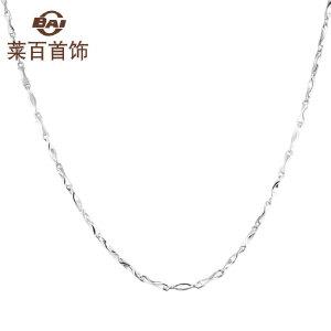 菜百首饰 铂金项链 Pt950元宝链女款铂金项链白色 男女饰品礼物
