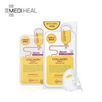 [2盒装] 韩国美迪惠尔可莱丝 (MEDIHEAL)胶原蛋白弹力针剂面膜 10片/盒