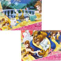 迪士尼拼图 美女与野兽二合一拼图儿童玩具(古部拼图公主女孩200片2709+300片2710)