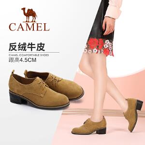 camel 骆驼女鞋  秋季新款 英伦风百搭粗跟单鞋女 复古系带反绒皮鞋