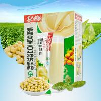 冬梅香草豆浆粉300g/盒 速溶早餐豆粉独立包装非转基因30g*10小包