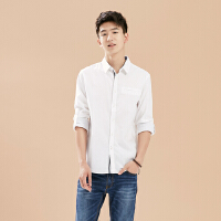 【2件2.5折叠券价约:36,11月16日仅一天】美特斯邦威长袖衬衫男新款时尚韩版青年男衬衣722259商场同款