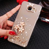 三星A9手机壳A9000保护套A9PRO水钻外壳SMA9000镶钻SM带钻硬壳女 Love花束