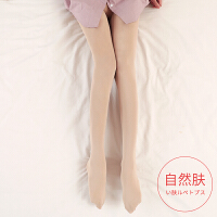 丝袜女春秋冬款薄款光腿神器超自然肉色大码中厚打底裤秋季连裤袜