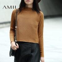 Amii极简港味chic套头毛衣女2018秋冬新品纯色百搭高领长袖针织衫