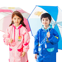 kk树新款超轻儿童雨伞男女童 小孩遮阳伞小学生长柄伞潮遇见美好
