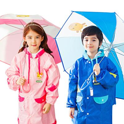 kocotree新款超轻儿童雨伞男女童 小孩遮阳伞小学生长柄伞潮遇见美好