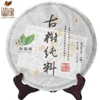2012年古树纯料普洱茶生茶357克/饼 2饼