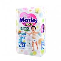花王(MERRIES) 日本本土花王 日本花王拉拉裤/学步裤L码(9-14kg) (海外购)