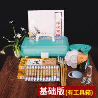 国画工具套装水墨画工笔画中国毛笔初学者入门颜料24色12色