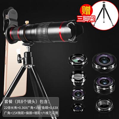 高清长焦手机镜头单筒望远镜18倍变焦外置摄像头演唱会iphone6s通用苹果x华为7单反广角微距套装