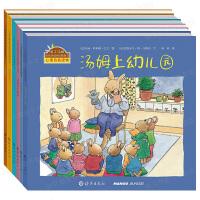 小兔汤姆系列绘本全套6册 儿童书籍0-3岁宝宝情商启蒙图画书幼儿园大中班早教读物4-6-7岁宝宝睡前故事书汤姆上幼儿园