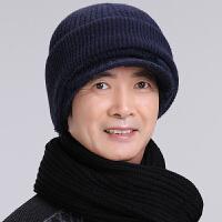 中老年人帽子男冬天保暖爸爸帽老人爷爷毛线针织帽骑车套头帽