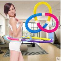 美肤瘦身多功能呼啦圈女式健身瘦腰成人软弹簧呼啦圈