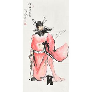 中国国家画院 康一生《钟馗神威图》HN10037