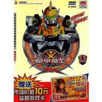 铠甲勇士刑天13藏修者之谜(DVD)