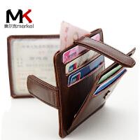 莫尔克(MERKEL)新款情侣复古牛皮卡包超薄男女士多卡位驾驶证件包简约名片包卡套