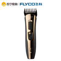【苏宁易购】飞科儿童理发器电推剪电推子充电婴儿静音电动剃头刀FC5803
