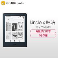 【苏宁易购】kindle x 咪咕 6英寸护眼非反光墨水屏电子书电纸书阅读器(黑色)WiFi