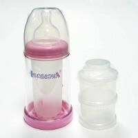 贝儿欣 标准4安士硅胶收缩内胆奶瓶 BS4236 0个月以上婴儿适用 110ml