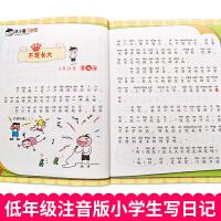 米小圈上学记一年级正版全套4册注音版小学生课外书阅读6-7-8-10-12周岁文学读物一二搞笑漫画书童书带拼音故事书儿