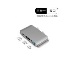 苹果电脑转换器macbookpro转接口type-c扩展坞usb-c转HDMI转接头投影仪转换器华为