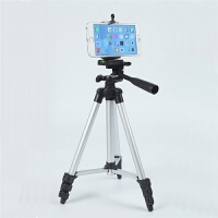 映客直播桌面手机三脚架相机平板自拍照快手美拍录像视频三角支架