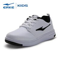 鸿星尔克春季新款男女童运动鞋时尚休闲鞋儿童舒适防滑板鞋
