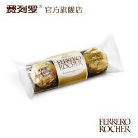 Ferrero 费列罗 榛果威化巧克力3粒装 37.5克