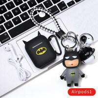 airpods保护套airpods2苹果耳机套无线蓝牙ipod盒子套硅胶软一体iphone可爱2代1